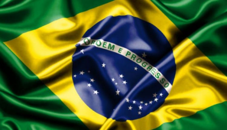 BRASIL PRECISA DE CORAGEM