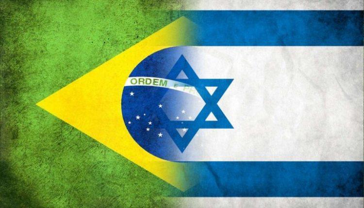 O BRASIL E ISRAEL